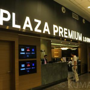 【プライオリティパス利用可能】クアラルンプール国際空港(KUL)ラウンジ「Plaza Premium Lounge(エアサイド2F)」体験レポート