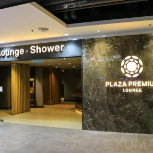【プライオリティパス利用可能】クアラルンプール国際空港(KUL)ラウンジ「Plaza Premium Lounge(ランドサイド2F)」体験レポート