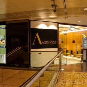 【プライオリティパス利用可能】シンガポール・チャンギ空港(SIN)ラウンジ「Ambassador Transit Lounge T2」体験レポート