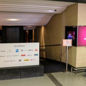 【プライオリティパス利用可能】香港国際空港(HKG)ラウンジ「PLAZA PREMIUM LOUNGE T2」体験レポート