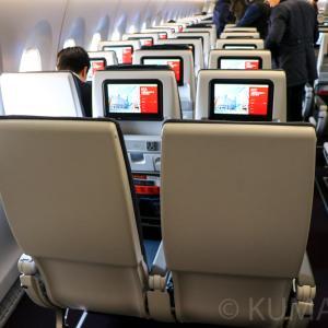 【福岡→羽田】日本航空(JAL)A350-900搭乗記最新鋭航空機の超快適な機内設備と環境を細かくレビュー!