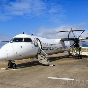【石垣→与那国】南国の翼で日本最西端へ!琉球エアコミューター(RAC)DHC8-Q400CC搭乗記