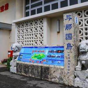 【沖縄】与那国空港飛行機撮影スポット