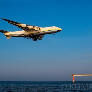 速報!【世界最大の貨物機】アントノフAn-225ムリーヤをついに捕獲!今回はなんと船に乗って海上からの撮影!