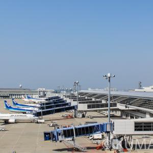 【中部・北陸】中部国際空港飛行機撮影スポット