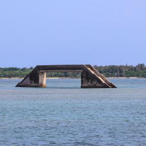 久米島の不思議!シールガチ橋とおばけ坂
