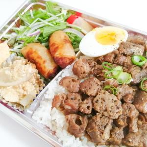 熊本のベトナム料理「タイム」。健軍電停沿いにある隠れ家のようなお店でテイクアウトしてみた