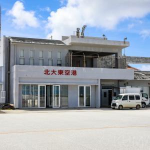 【沖縄】北大東空港(KTD/RORK)飛行機写真撮影スポット