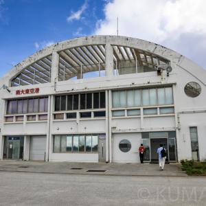 【沖縄】南大東空港(MMD/ROMD)飛行機写真撮影スポット