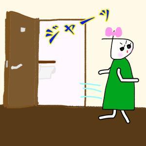 【ツマゴト】トイレから出たら⁉️