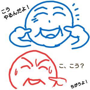 笑顔の練習