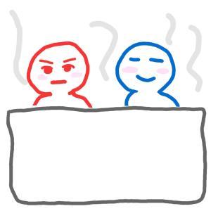 お風呂入ってます
