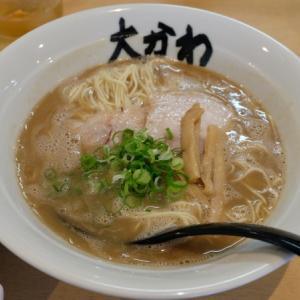 グルメ(大かわ @兵庫県宝塚市)を更新しました