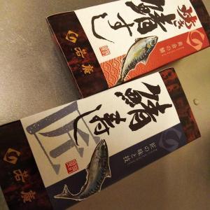 おうちで鯖寿司