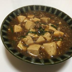 おうちで麻婆豆腐