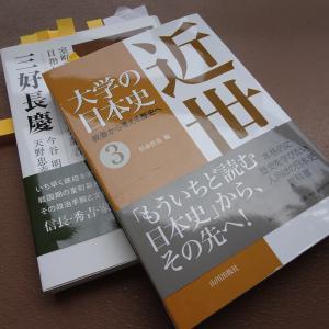 『麒麟がくる』第19回~光秀、京へ行く