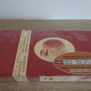 80歳からの手習いとスナッフルスのチーズオムレット