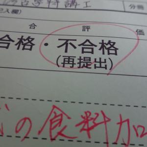 NHK朝ドラ『エール』戦争に突入
