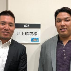 〈埼玉西武〉熊代選手1000万円の現状維持で契約更改〈珍プレー好プレー〉