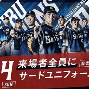 〈埼玉西武ライオンズ〉サードユニフォーム試合チケットは、無し~(T_T)〈SOLD OUT〉 〉