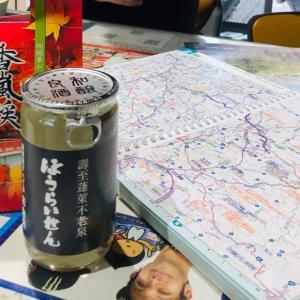 2019/11/17◆紅葉の季節は・・・まだ遠い!?