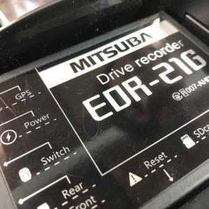 2020/6/12◆どこに着けましょ?「前後カメラドラレコ・EDR-21G」!
