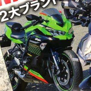 2020/7/10◆なぜかお問い合わせ急増・・・( ゚Д゚)