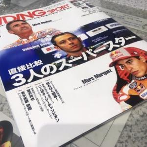 2020/7/25◆今月号のレース雑誌・・・( ゚Д゚)
