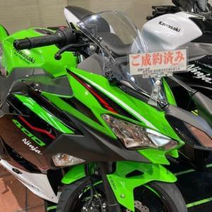 2020/9/27◆早くもご成約!「Ninja400KRT・2021年モデル」!