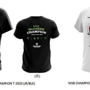 2020/10/20◆来た~!!!2020年「WSBチャンピオンTシャツ」発売決定ですっ!!