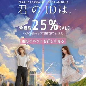 韓国の人気レディースファッション通販