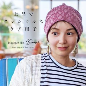 日本初のオシャレなケア介護ブランド