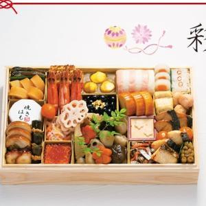 2020/09/18国産・無添加おせち予約【らでぃっしゅぼーや】