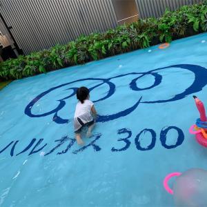 ハルカス空中庭園地上58階の水浴び