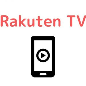 Rakuten TVのタカラヅカ・オン・デマンドで宝塚作品がスマホで観れる!サービスの特徴や利用方法を解説