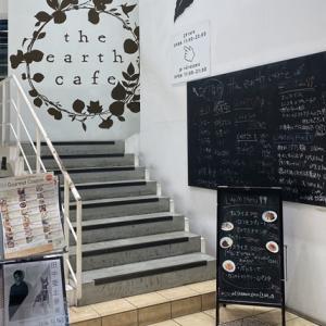 ジアースカフェNU茶屋町店は梅芸から徒歩3分。