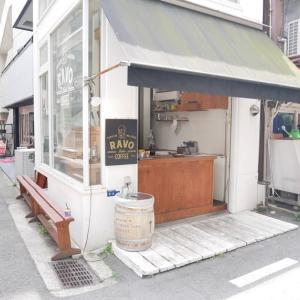ラボベイクコーヒー神戸三宮店はこくさいホールより徒歩12分。インスタで話題のスタンドコーヒーショップへ行こう!