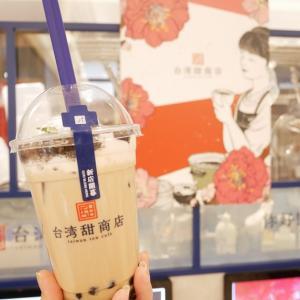台湾甜商店神戸三宮さんちか店はこくさいホールより徒歩4分。人気のタピオカドリンクを飲みたい人におすすめ
