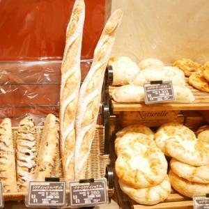 ブーランジェリーアンは大阪四季劇場より徒歩8分。ハード系パンを食べたい人におすすめ