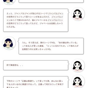 るりたまの映画視聴(スマホ版)