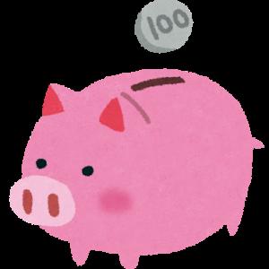 『防災貯金』と『自分貯金』をはじめました
