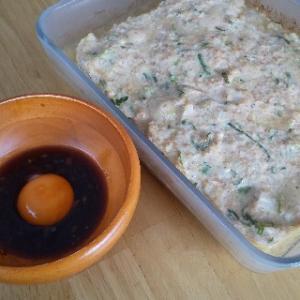 【ヘルシオ×セラベイク】鶏ミンチとお豆腐のミートローフ