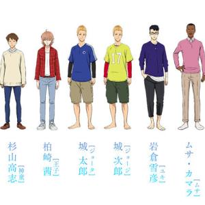 風が強く吹いている。こんなメンバーで箱根駅伝に出られるのか?気になる秋アニメです。