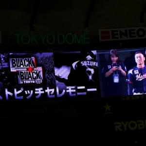 BLACK BLACK その⑤