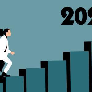 2020年の祝日について
