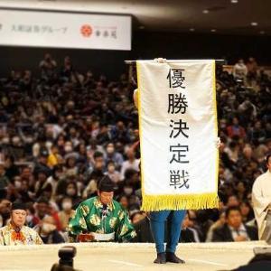 大相撲トーナメント その⑩