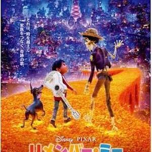 おんせんブログ的2018年映画ランキング