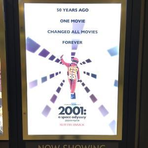 「まさに映像体験」IMAX版 2001年宇宙の旅 Tジョイ品川【感想・ルポ】