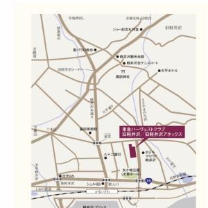 【親子三世代旅行】軽井沢2泊2日①金夜の軽井沢集合
