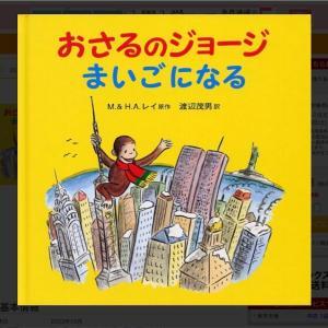 【ニューヨーク単身2人子連れ旅行】エンパイアステートビルに登る